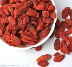 Dried Goji Berry