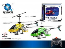 4CH R/C helicopter – YK0806880