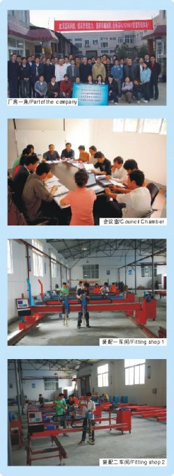 Wuhan Lan-Sun Technology Co., Ltd.