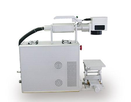 Hand-hold Fiber Laser Marking Machine