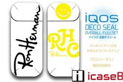rhc iqos seal icase8
