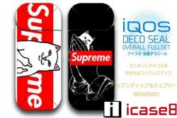 supreme iqos icase8a
