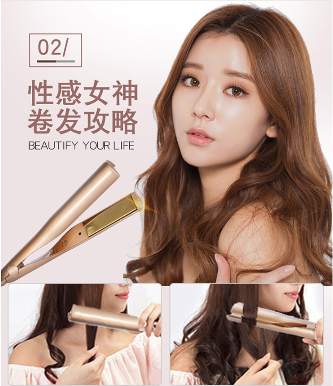 2018 new straight hair artifact roll straight dual-purpose hair straightener plywood five-speed  ...