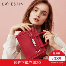 Lafite brand female bag 2018 new genuine counter Messenger bag small bag handbag fairy bag leather