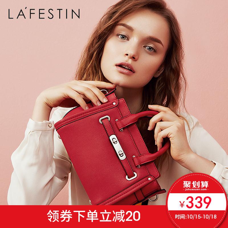 Lafite brand female bag 2018 new genuine counter Messenger bag small bag handbag fairy bag leather