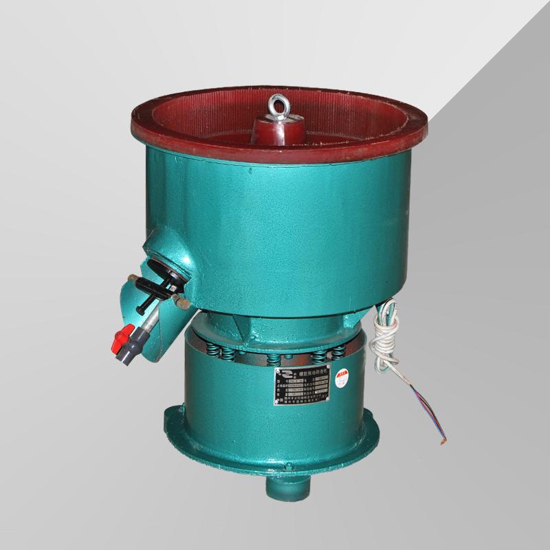 Vibratory Polishing Machine Workflow