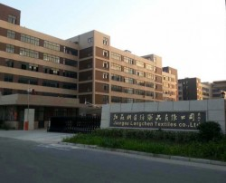 Jiangsu Langchen Textiles Co., Ltd.