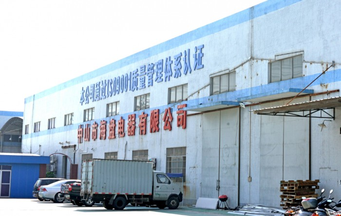 Zhongshan Haipan Electrical Appliances Co., Ltd.