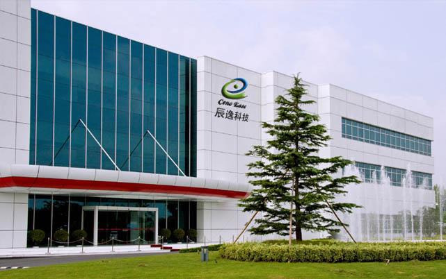 Shenzhen Ceno-Ease Technology Co., Ltd
