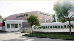 Shanghai Hefil Purifying Equipment Manufacturing Co., Ltd