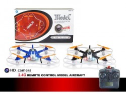 4.5CH R/C 2.4G quadcopter with camera