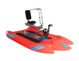 Water Bike – XM-01