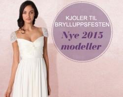 Ballkjoler, Brudekjoler, Selskapskjoler Norge på nett – MissyDress