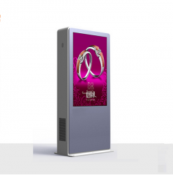 55″ outdoor promotion advertising stand alone display screen with manufacture price