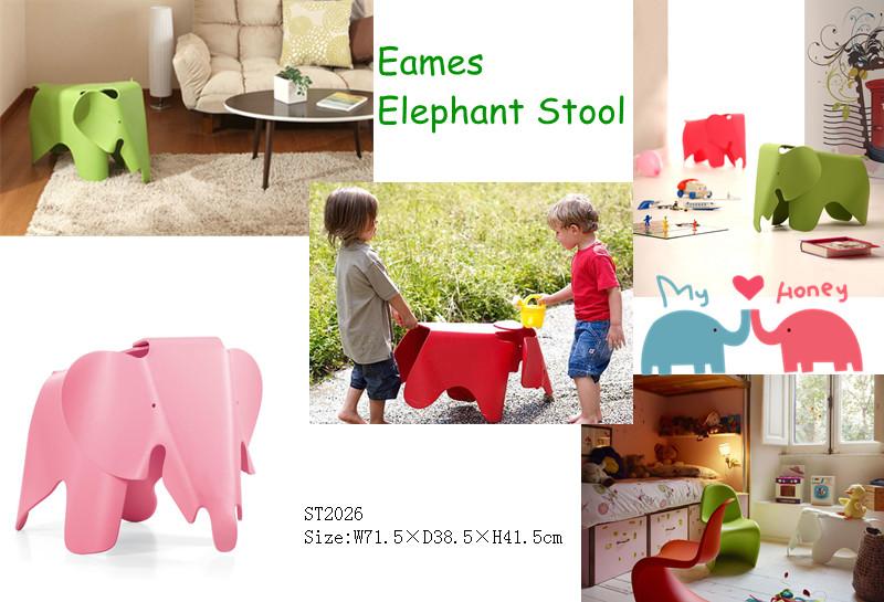 Eames Elephant Stool