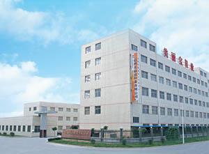Meilibao Shoes Co., Ltd