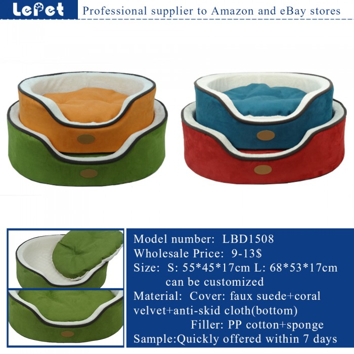 Luxury dog bed dog sofa pet bed wholesale pet supplies wholesale dog beds suppliers