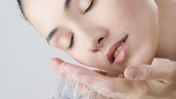 Exposed Skincare In Australia