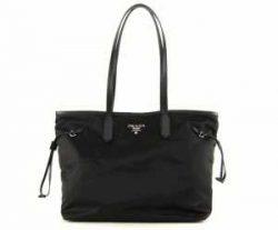 Cheap Prada Messenger Bag Va0053 In Brown KSE251 discountpradahandbags.name
